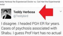 PGH doctor rejects Prof Harts claim